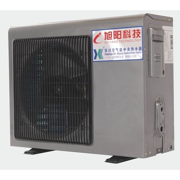 Swimming Pool Water Chillers : China swimming pool spa heat pump water heater chiller