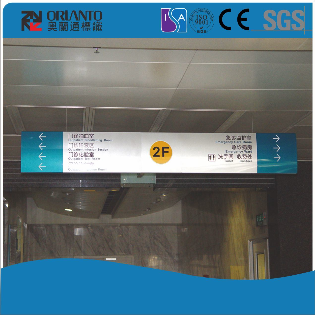 Aluminium Freestanding Shopping Mall Curved Sign