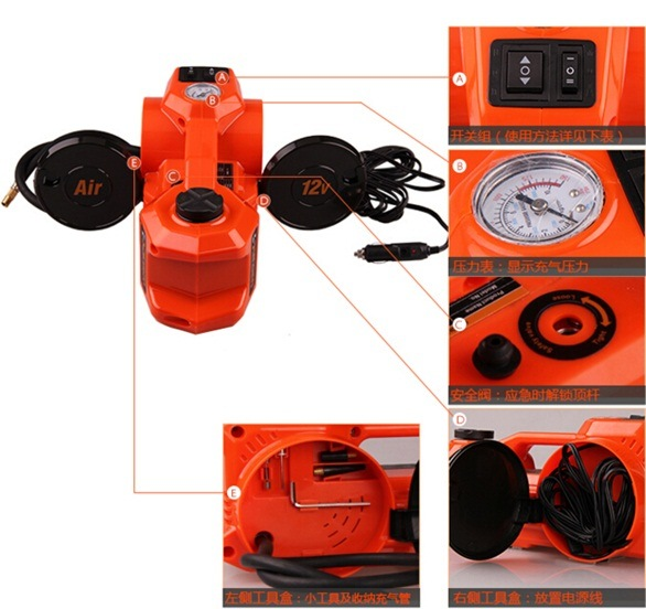 Multifunction Car Jack with Air Compressor