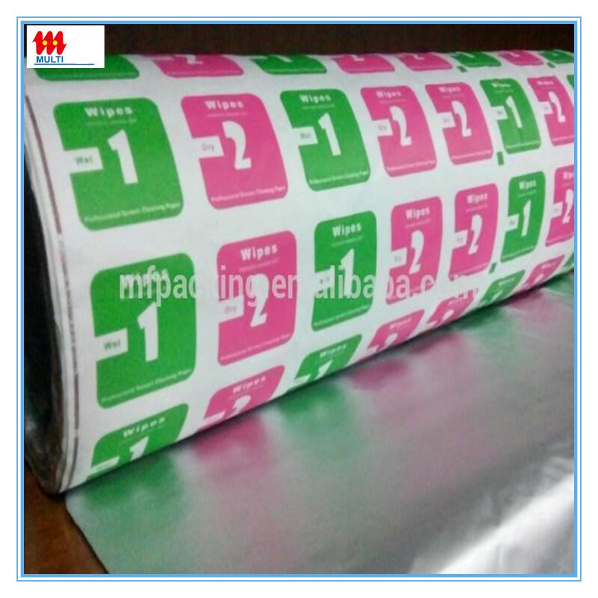 110g Aluminum Foil Paper for Packing