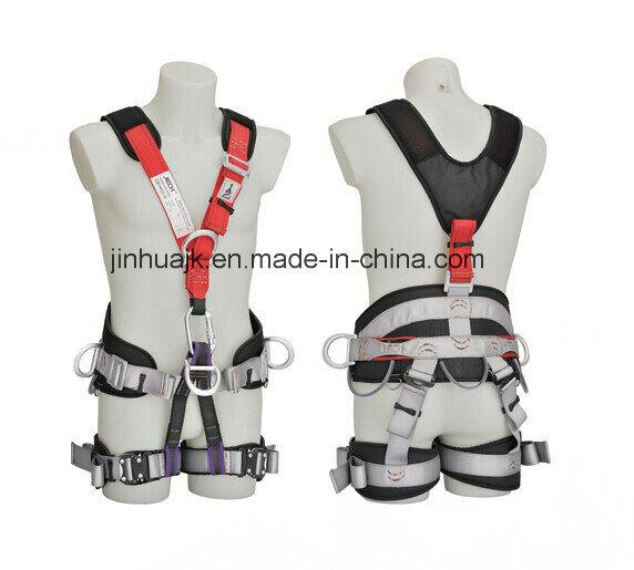 Fullbody Safety Harness (JE148141)