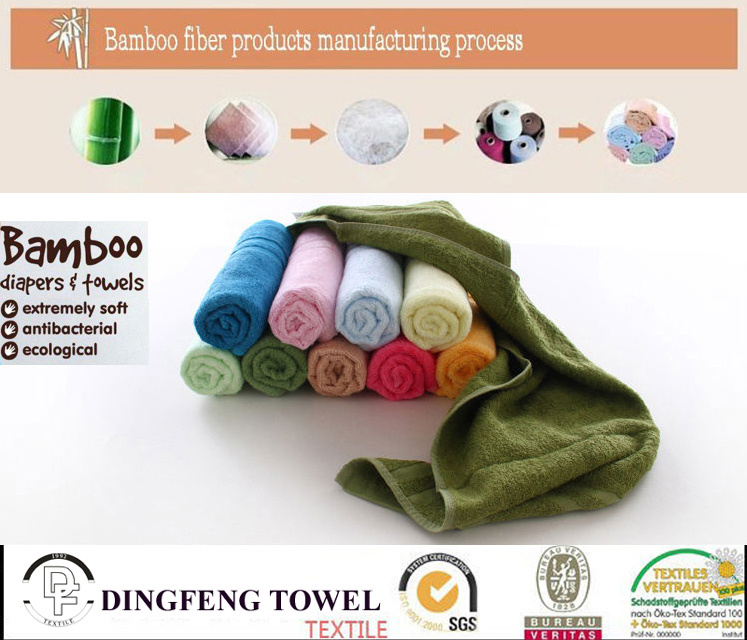 Hot Selling Solid Color Satin Series Plain Weaving 100% Bamboo Towels for Bath