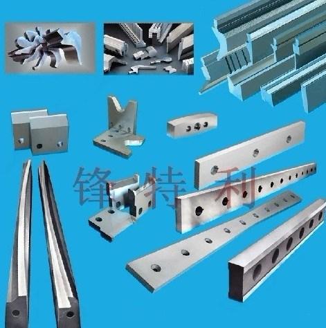 Shearing Machine Blades / Shear Knife / Shear Blade / Sheet Metal Shear Machine Blade