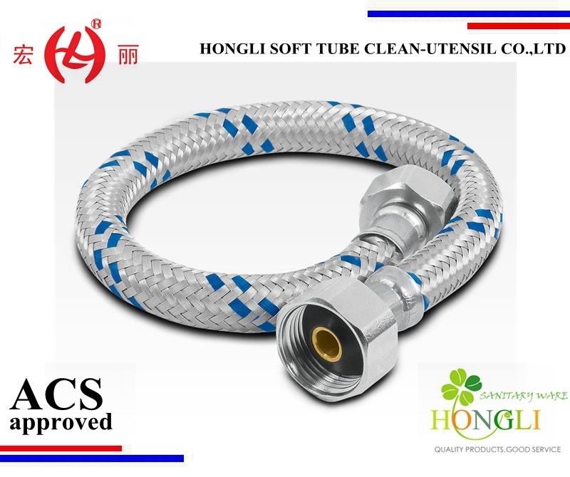 Hl2125 Aluminium Braided W. C. Flexible Extensible Hose