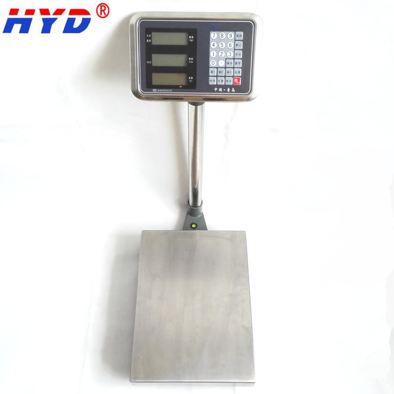 Haiyida Dual Power Electronic Platform Scale