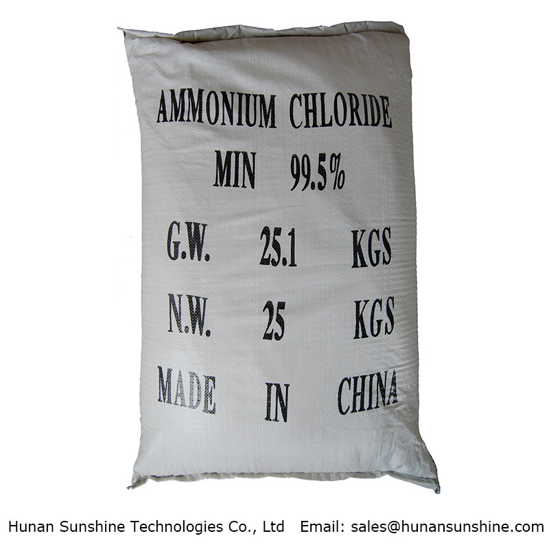 Industrial Grade Ammonium Chloride for Dry Battery