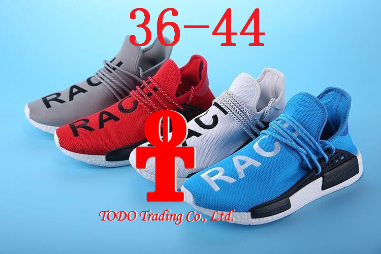 . 2017 Human Race Nmd Factory Real Boost Yellow Red Green Black Orange Nmd Men Pharrell Williams X Human Race Nmd Running Shoes Sneakers