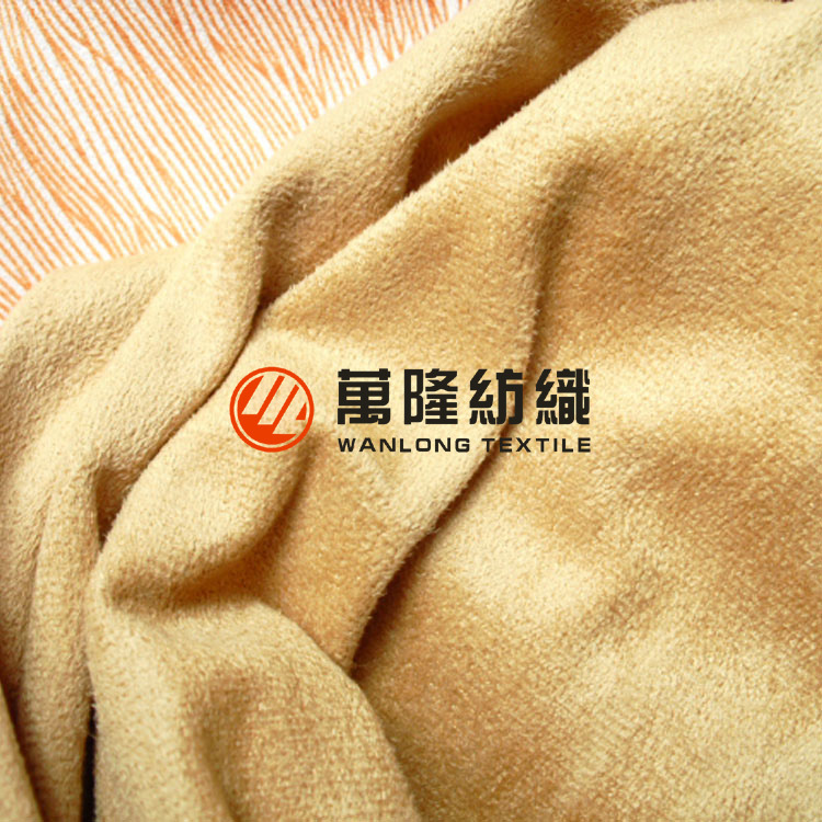 Wide Width Microfiber Pongee Fabric for Hometextile
