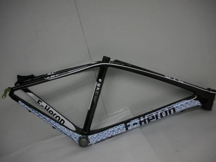 Carbon Fibre Moutain Bike Frame