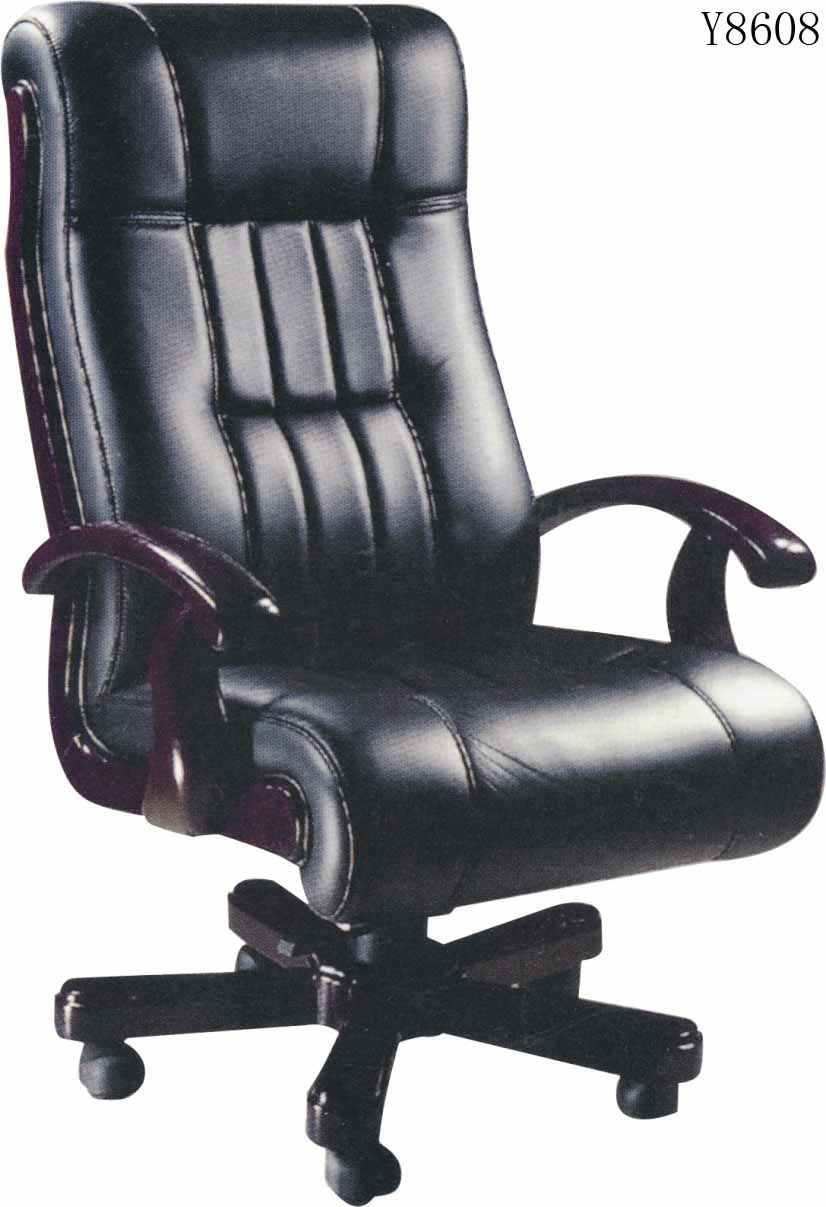 Related Keywords Suggestions For Leather Armchair Office
