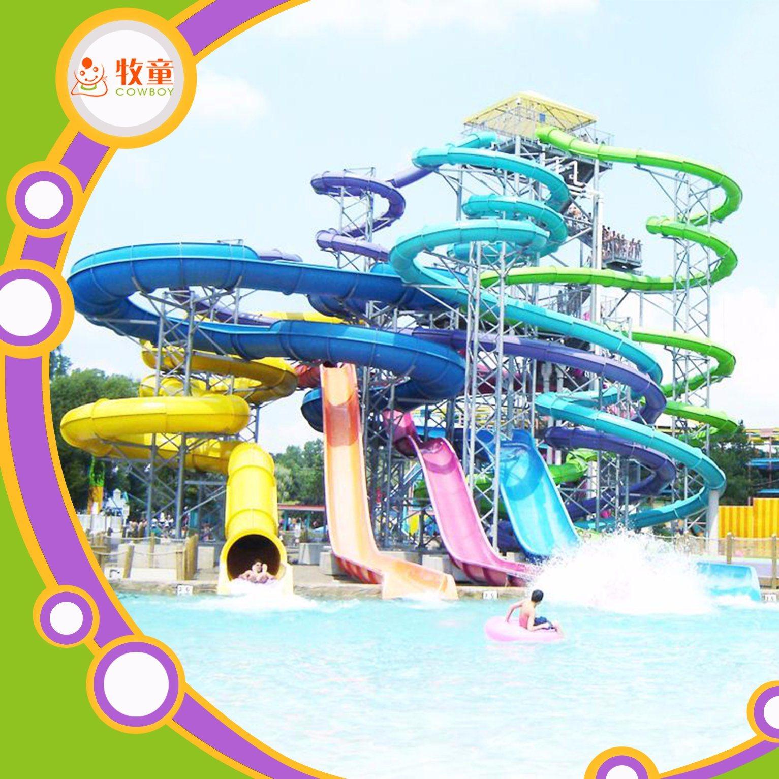 Fiberglass Water Slide Equipment for Water Amusement Park