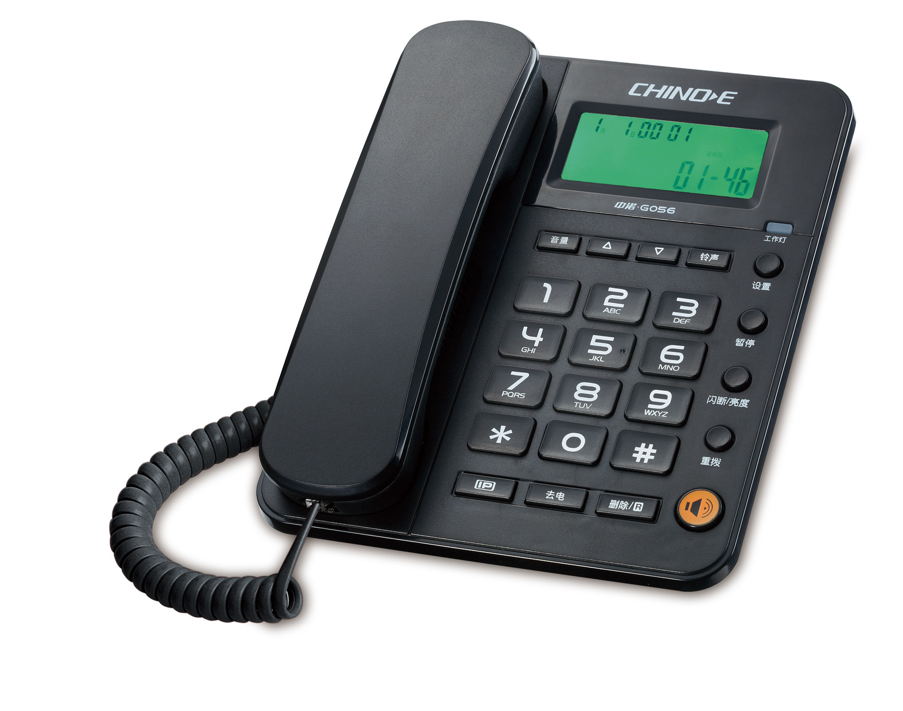 Caller ID Phone, Speaker Phone, Telephone, Office Phone
