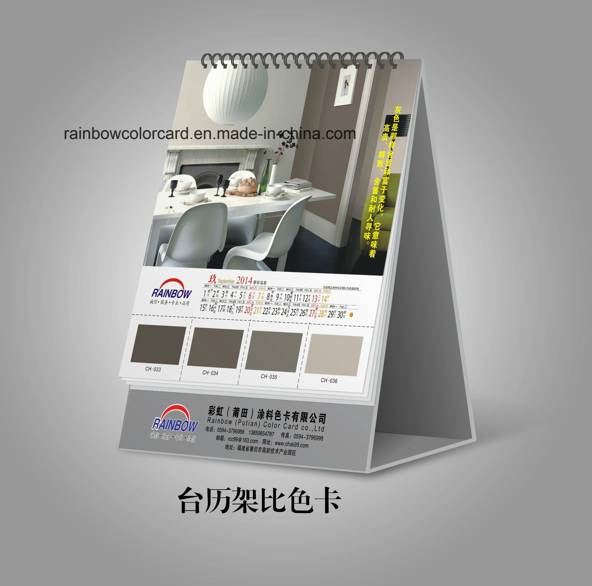 Advertisement Gift with Paint Color Chart Desk Calendar