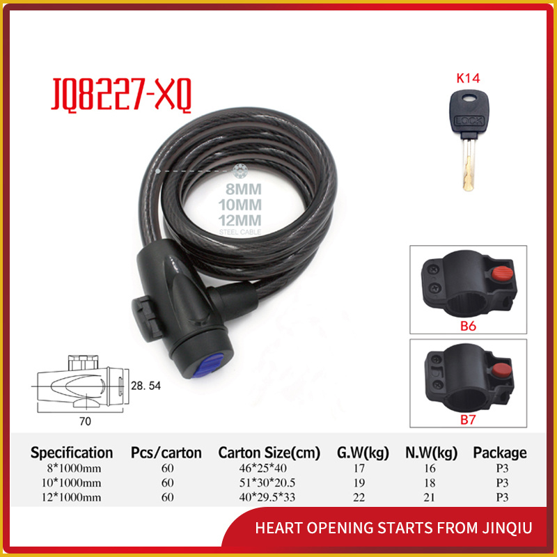 Jq8227-Xq Security Black Color Bicycle Lock Spiral Cable Lock