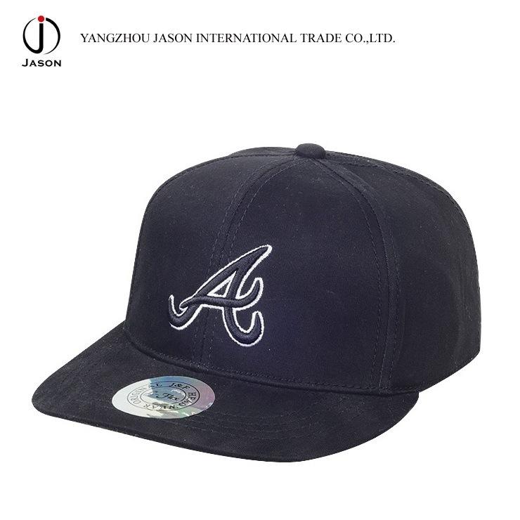 Cap Baseball Cap Snapback Cap Flat Visor Cap Flat Peak Cap