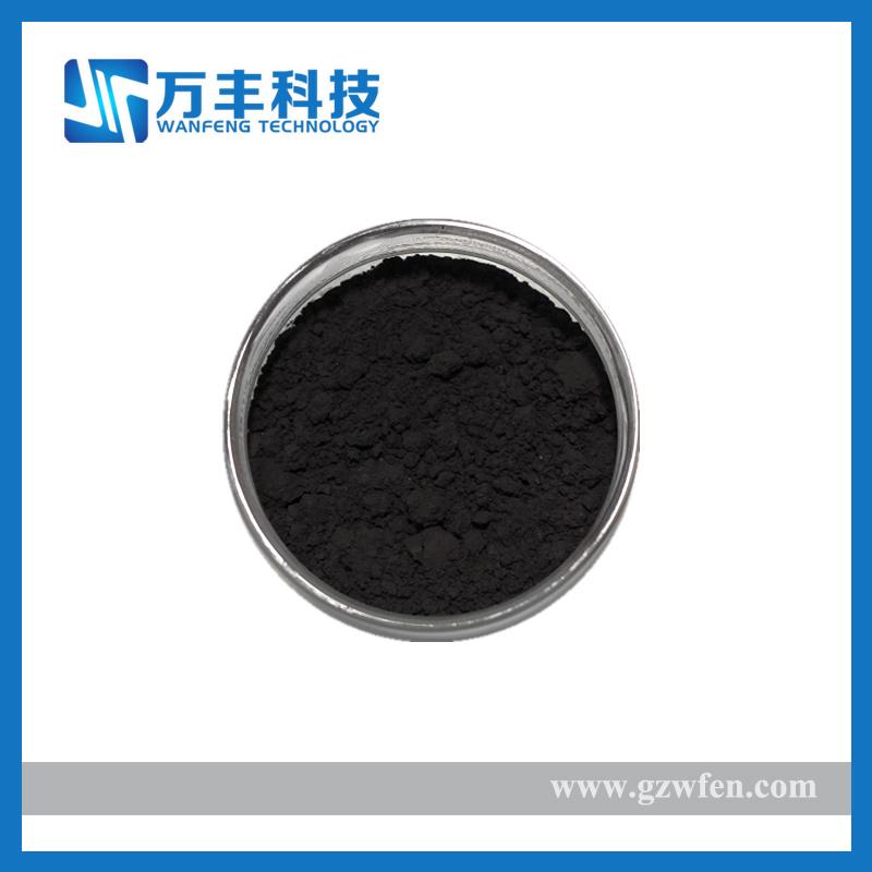Rare Earth 99.99% Praseodymium Oxide Pr6o11