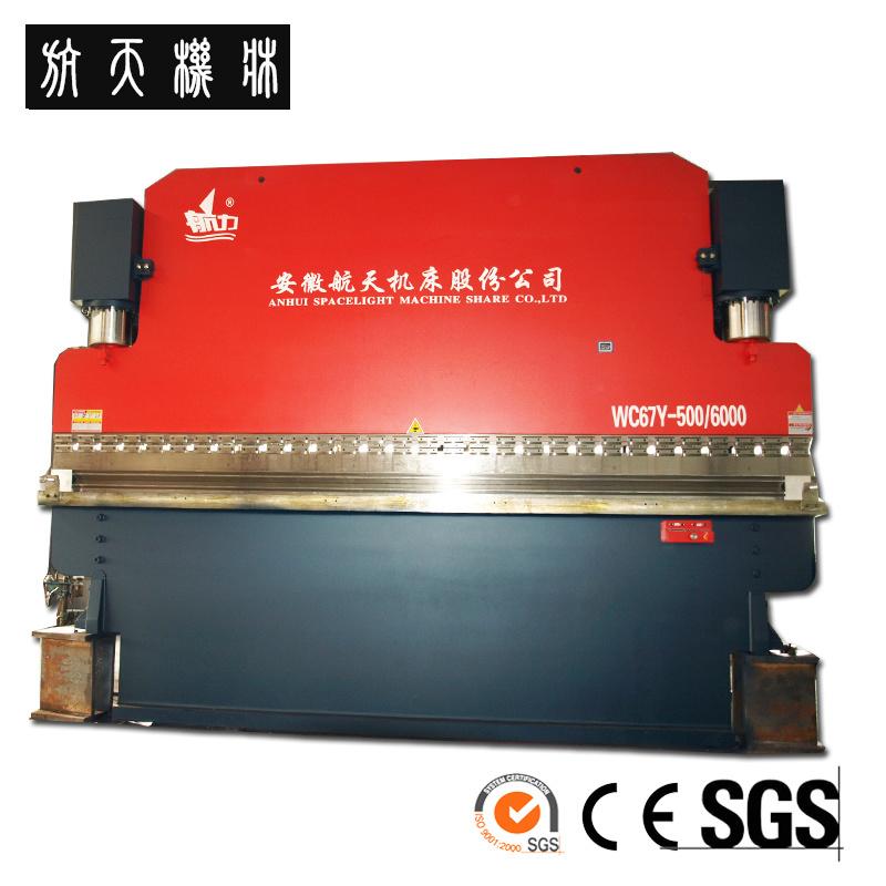 CE CNC Hydraulic Bending Machine WC67Y/WE67K