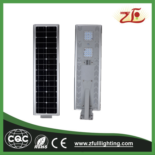 40W IP67 LED Solar Street Light