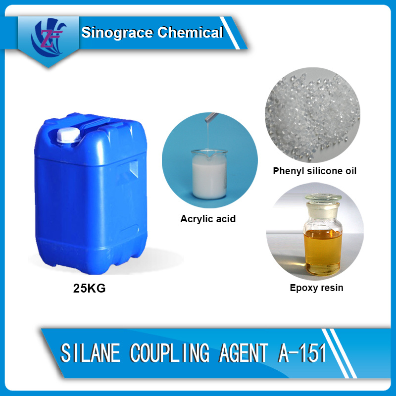 Silane Coupling Agent (A-151)