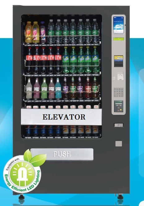 High Quality Vending Machine with Lifter (VCM2-5000S)