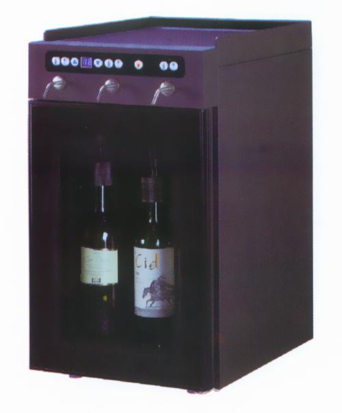 3 Bottles Wine Cellar for Keeping Wine Cool&Fresh (SC-3)