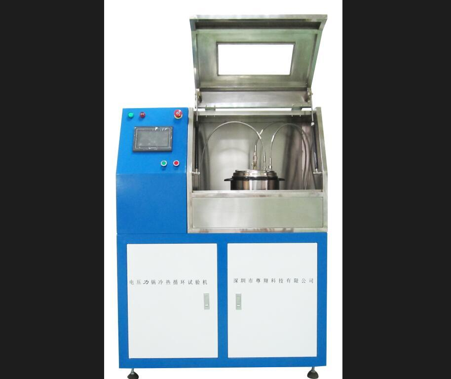 Hot and Cold Cycles Test Machine for Pressure Cooker