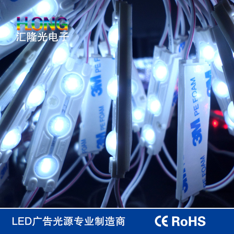 5050 LED Lights DC12V Waterproof LED Diode