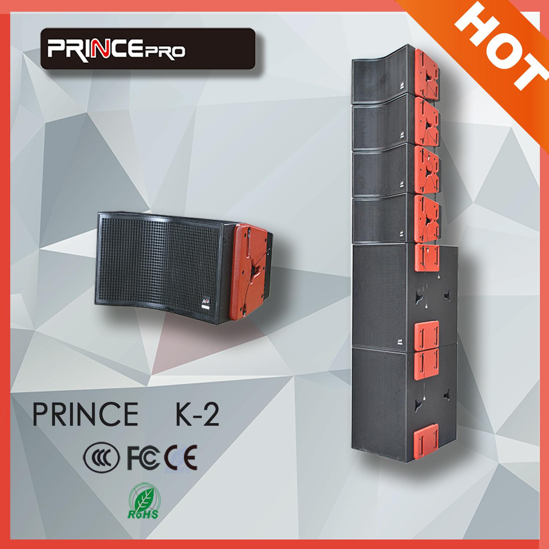 12inch Line Array Professional Audio