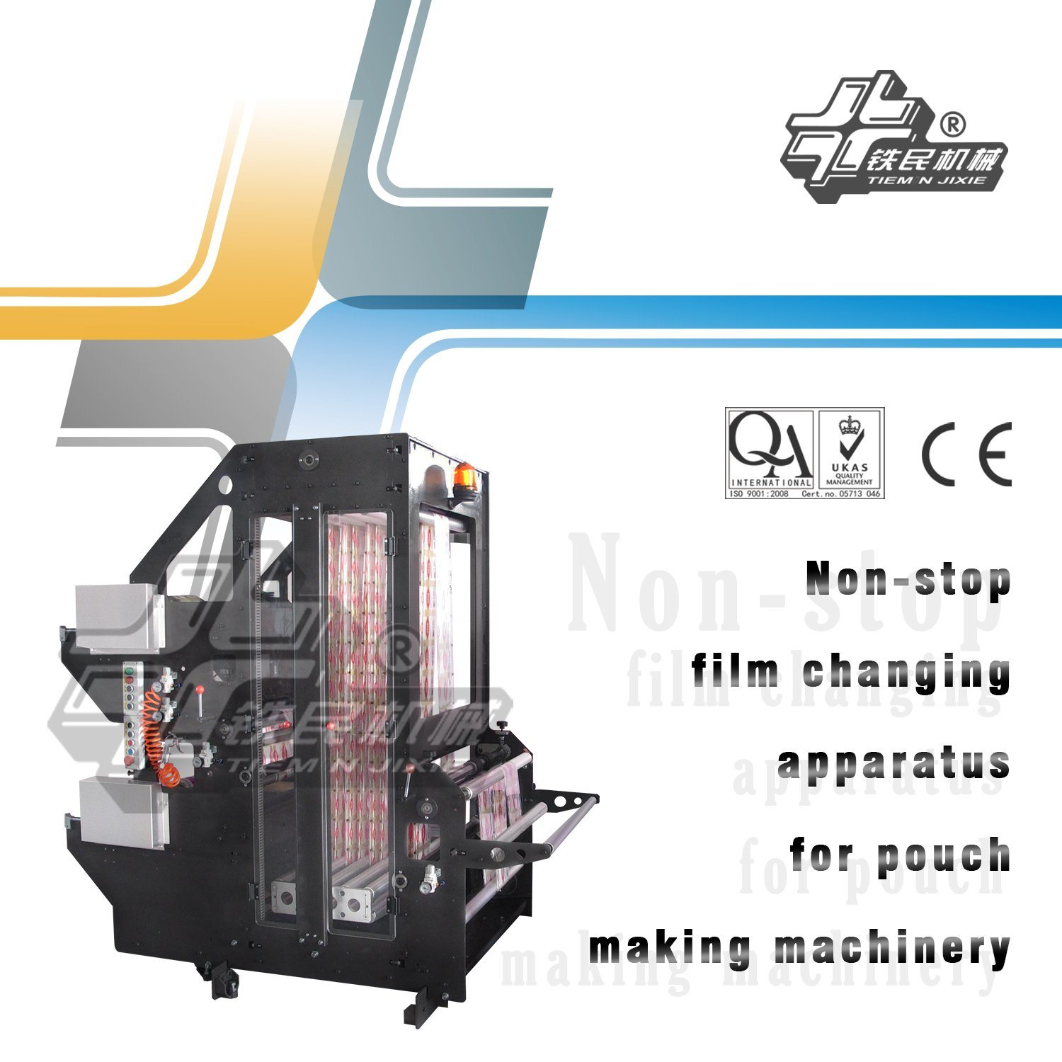Non-Stop Film Changing Apparatus for Pouch Making Machinery