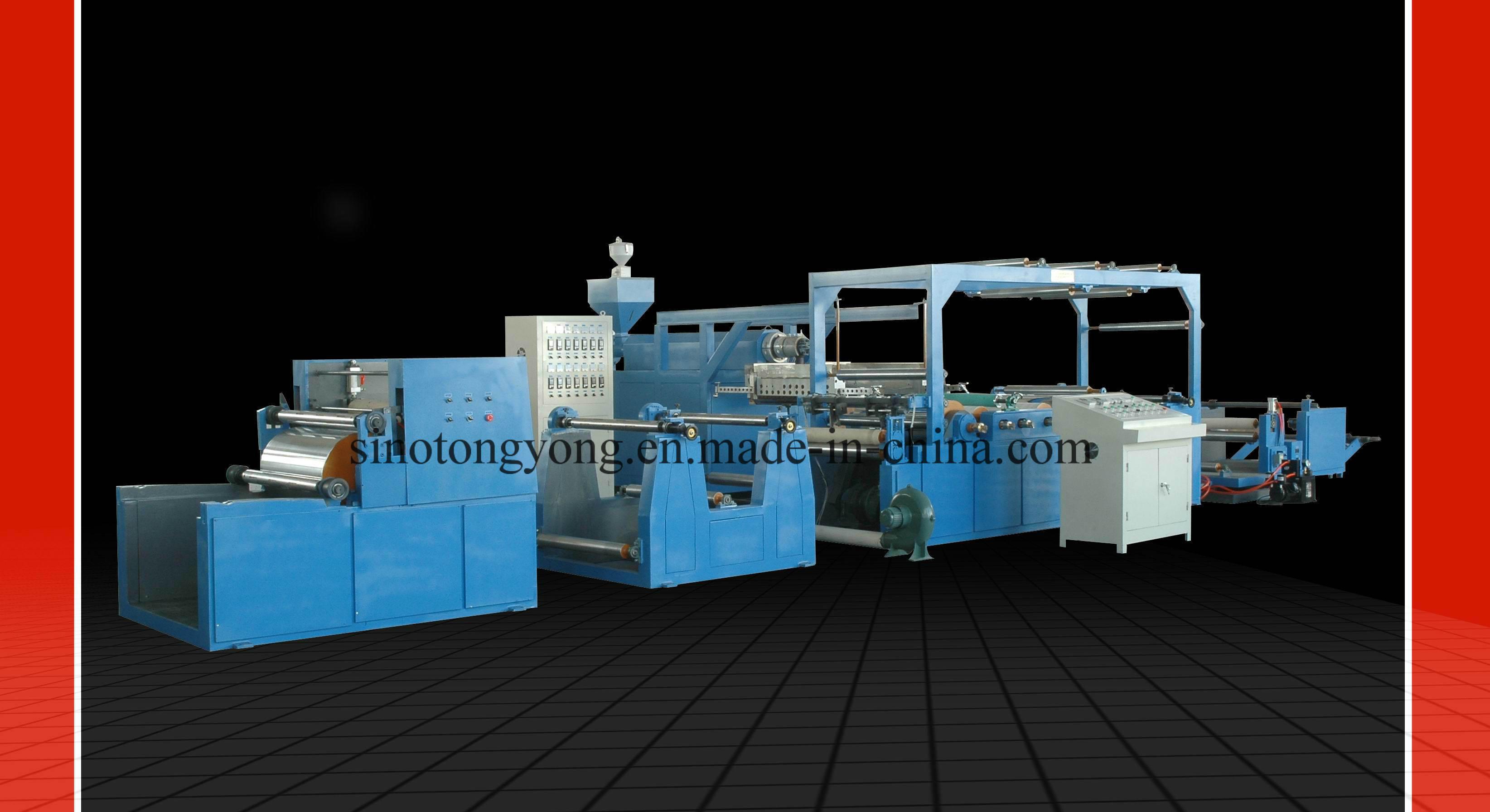 Plastic Film Laminating Machine for PP Woven Bags (Sj-Fmz Series)