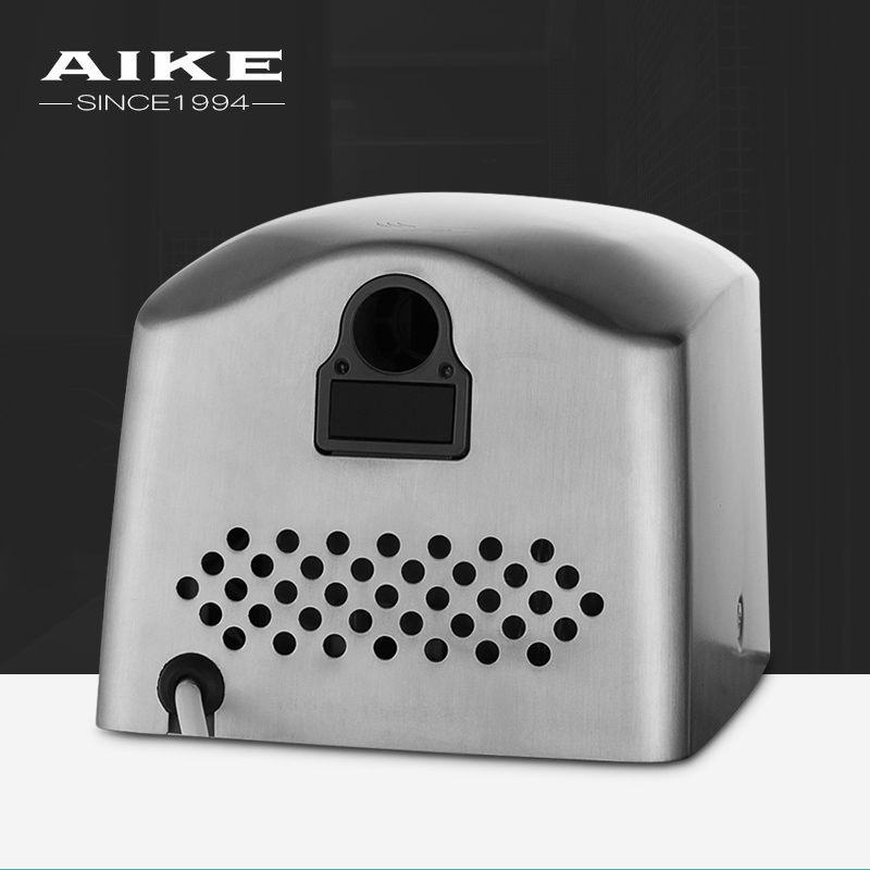 AK2803B Restroom Electric Automatic Polished Mini Stainless Steel Hand Dryer