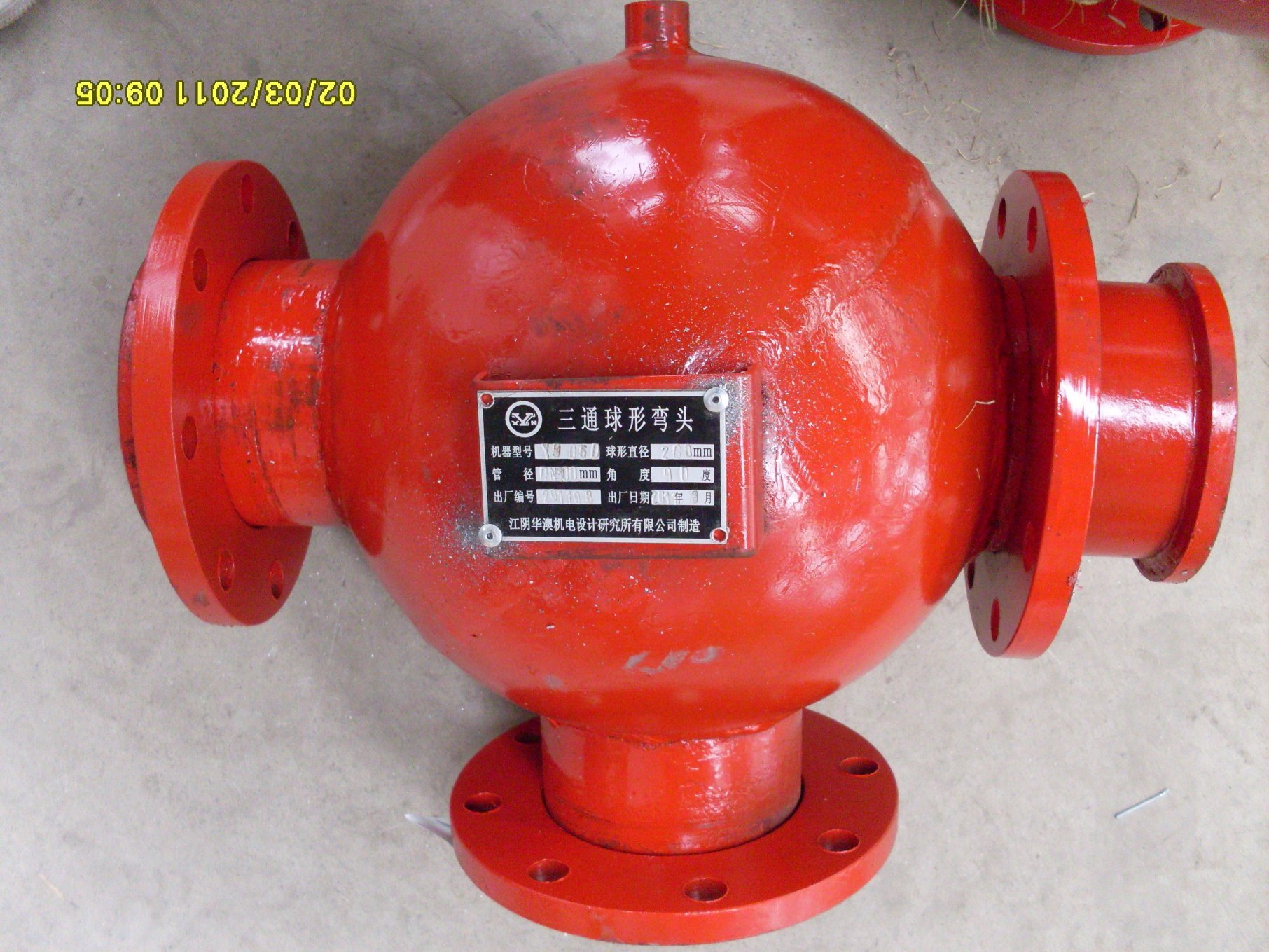 Sales Ball Elbow Send Tank Discharge Valve