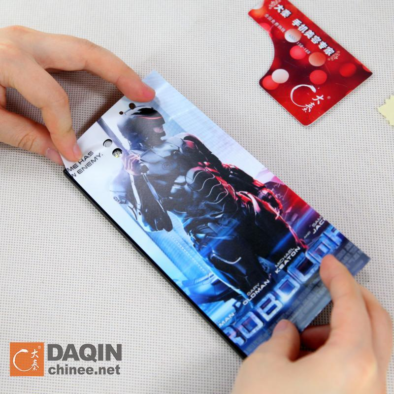 3D Mobile Skin Design System for Making The Fashion Phone Sticker