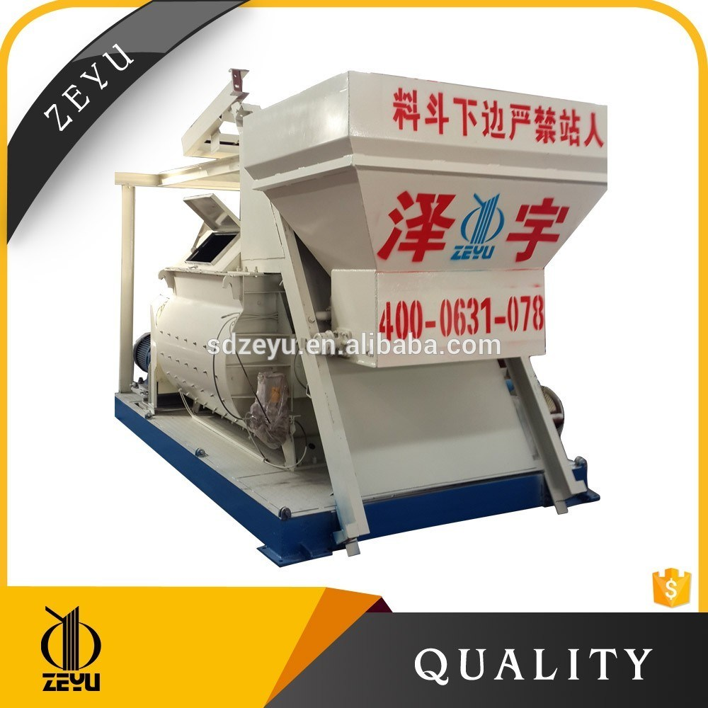 Hydraulic Discharging Pump of Mobile Concrete Mixer