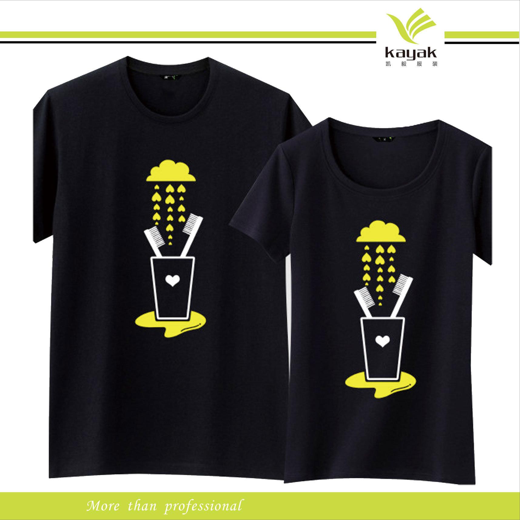 Couple T Shirt Design Black Wwwimgkidcom The Image