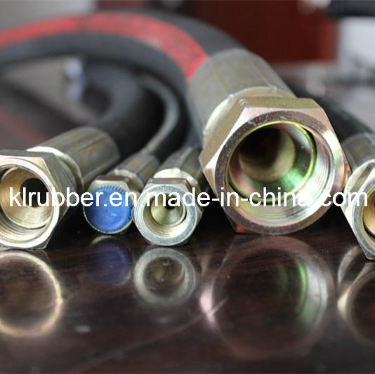 High Pressure Rubber Hydraulic Hose with SGS Certificate