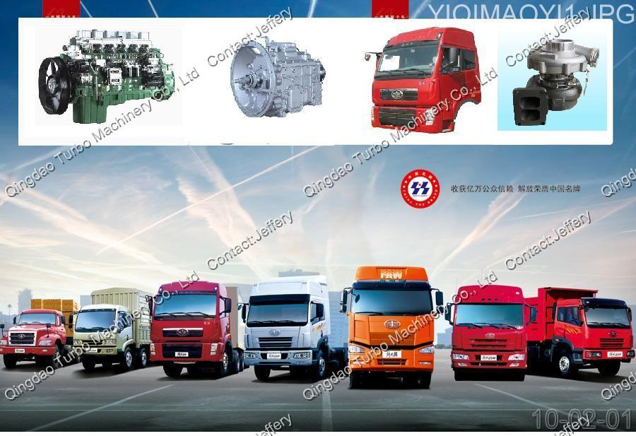 Faw Truck Logo Faw Truck Spare Parts