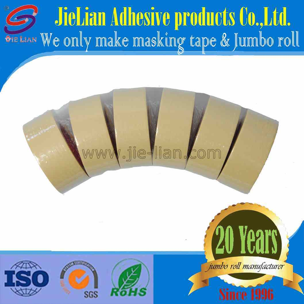 Free Sample General Purpose Masking Tape High Quality