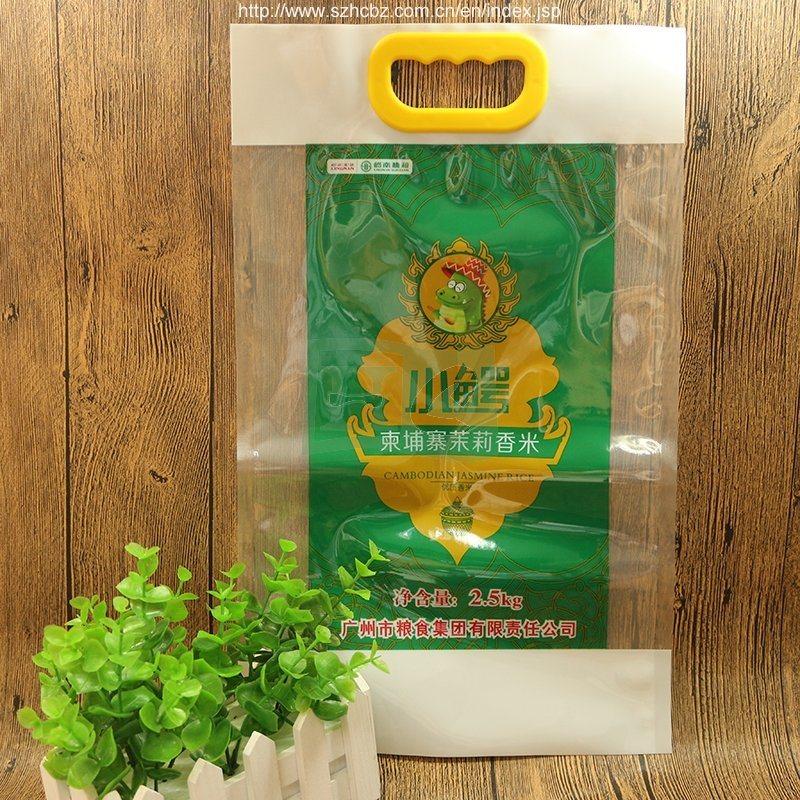 Printed Rice Bags Design