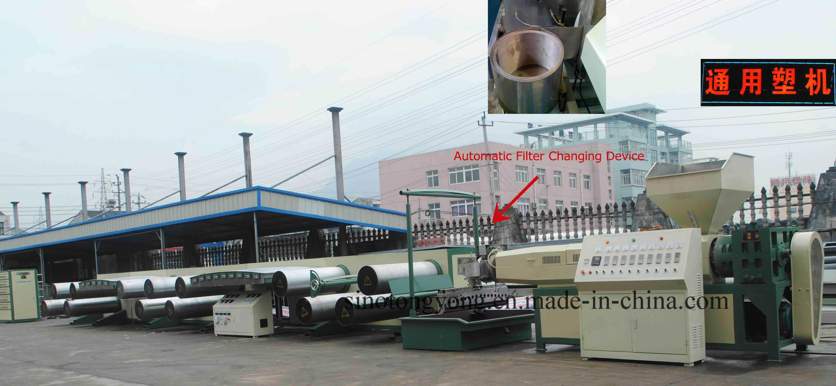Plastic Tape Extruder (PP WOVEN FABRIC) (SJ-L Series)