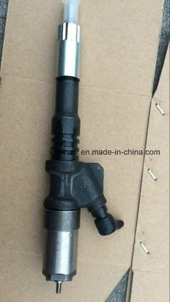 Diesel Fuel 326-4700 Caterpillar Injector for Excavator Engine