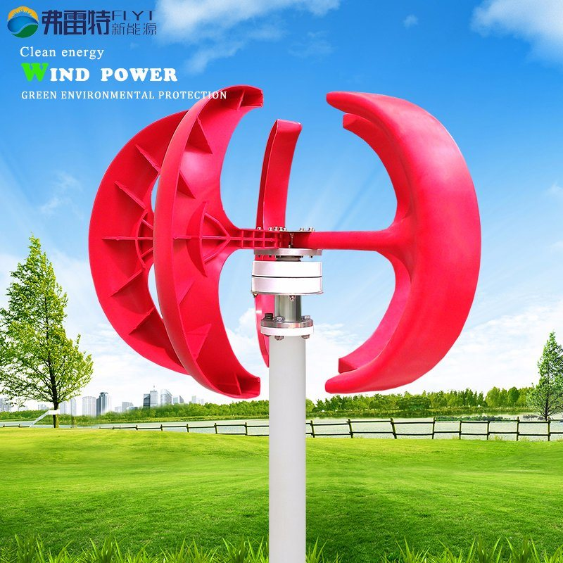 300W Red Q Vertical Wind Turbine Generator