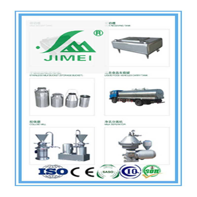 stainless Steel Tank in Diferent Dimensions for Different Use