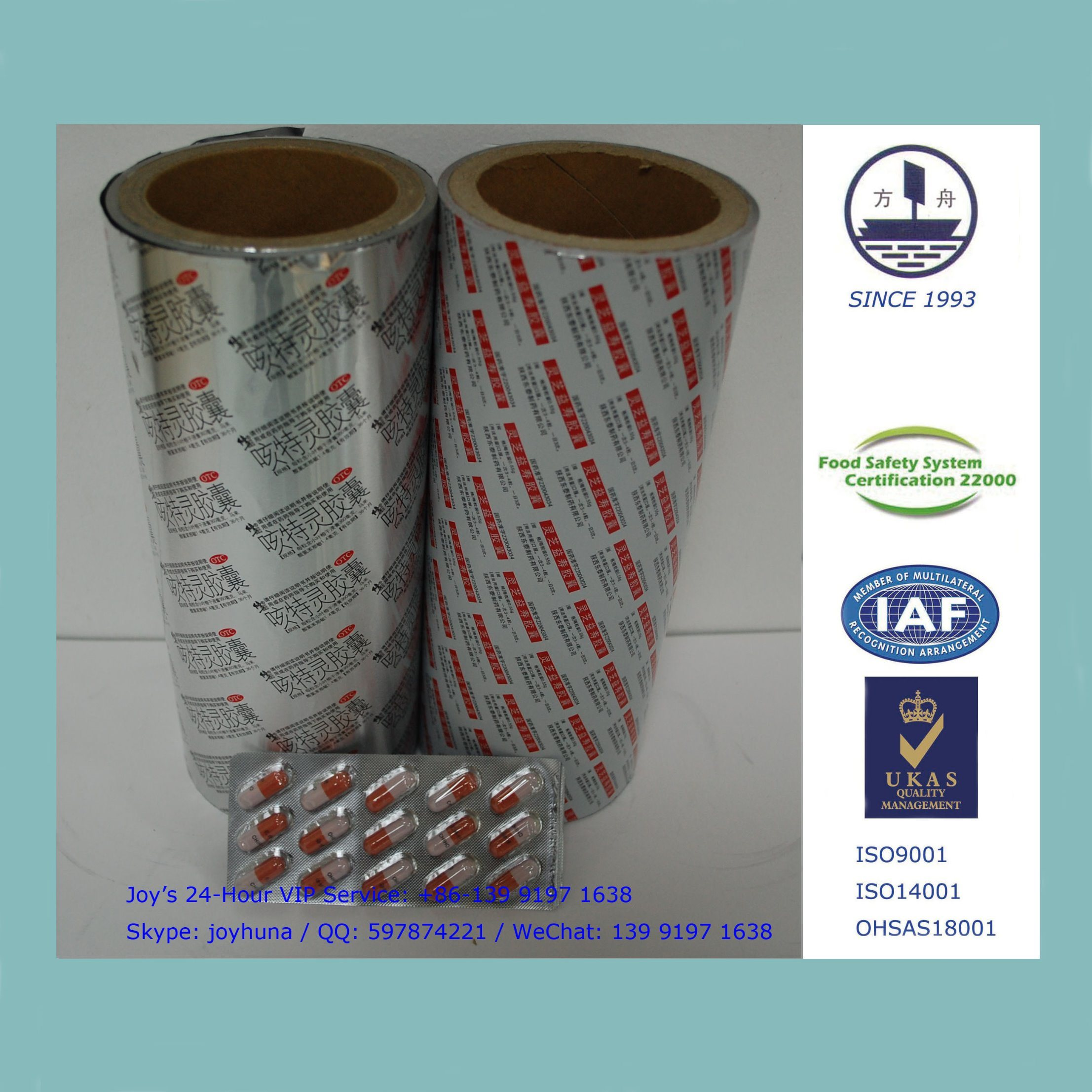 Pharmaceutical Aluminium Blister Foil in 0.024mm Thickness