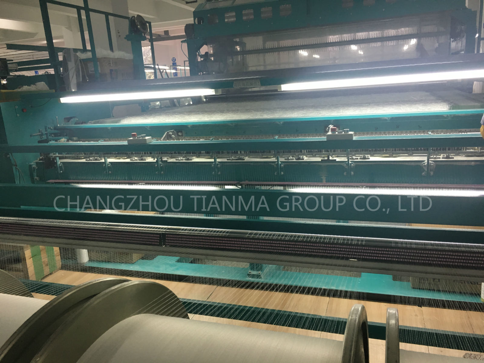 Fiber Glass Stitched Mat for FRP Products --ENC300