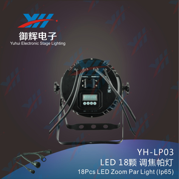 18PCS 6 in 1 LED Zoom PAR Stage Light