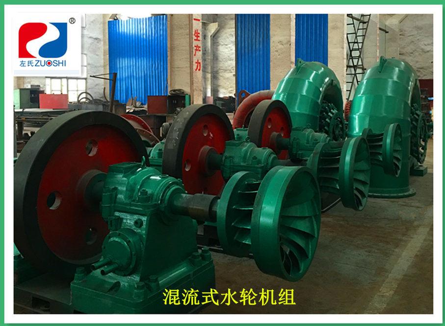 Francis Turbine Hld54 Series of Hydro Turbine