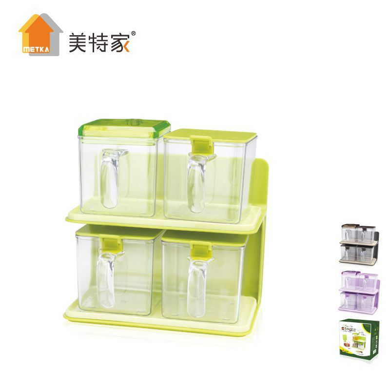 6359 Metka Kitchen Supplies Double-Deck Seasoning Box Set 4 Cans