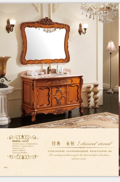 Sanitary Ware Bathroom Cabinet with European Archaize Series (6104)