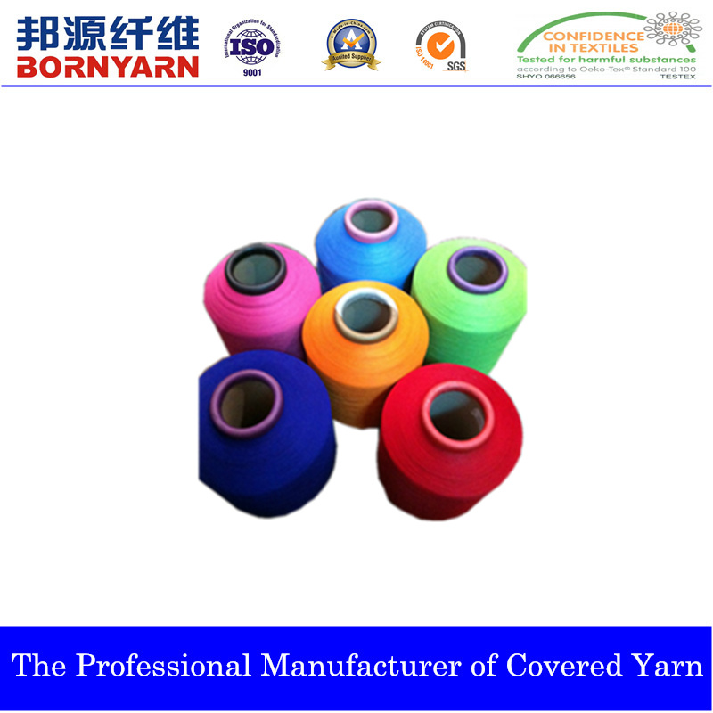 Air Covered Yarn by Spandex with Nylon